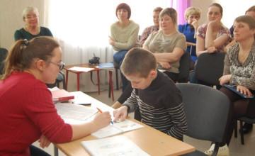 Более 250 воспитанников домов-интернатов прошли современную диагностику, которая поможет в их развитии