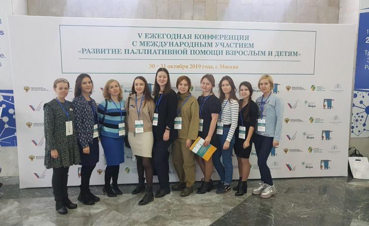 Пермь готовится к образовательному паллиативному форуму ПФО