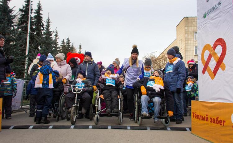 Миллион на будущее детей с инвалидностью