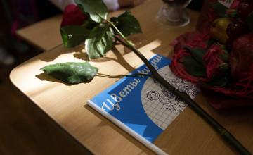 Более 10 тысячи школьников присоединились к акции «Цветы жизни»