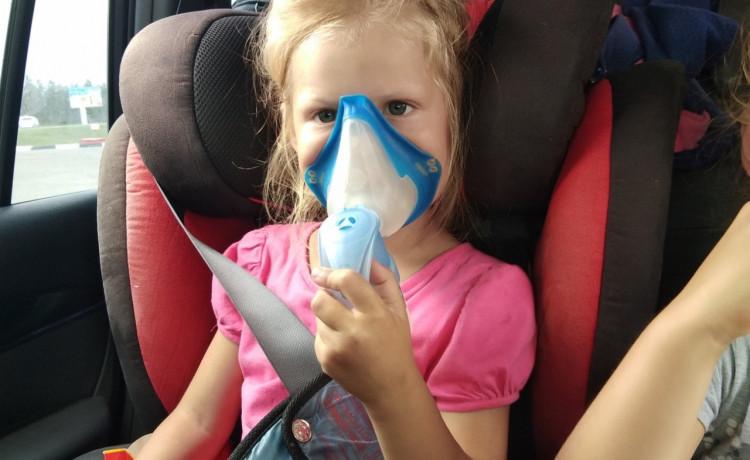 Помогите освободить лёгкие Маши от болезни