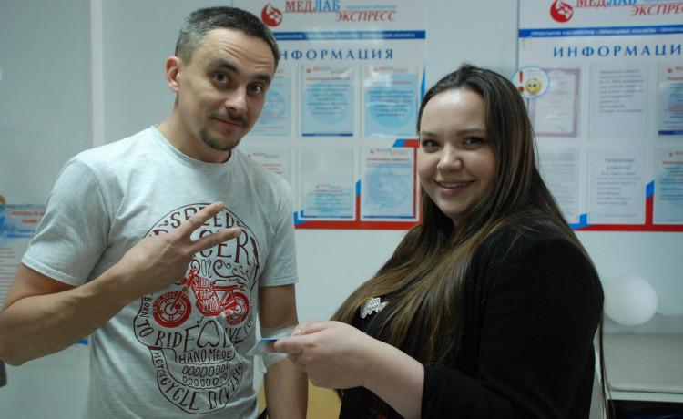 Последний день донорской недели в Пермском крае