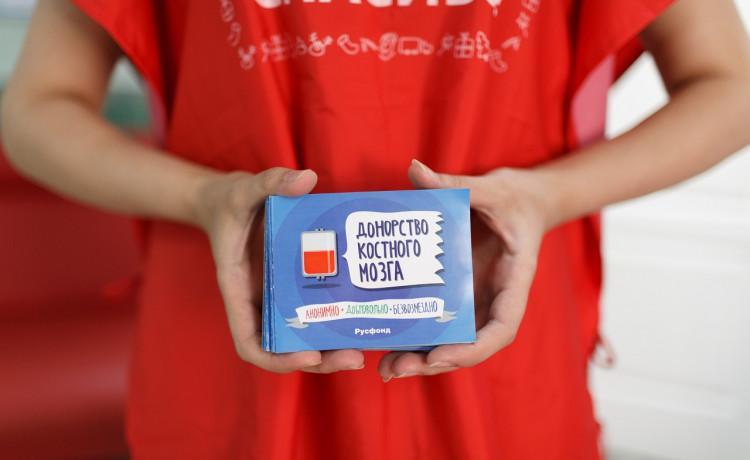 «Донорство ума» возобновляет работу по всему Пермскому краю