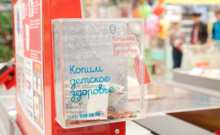 «Весна началась с 25 тысяч рублей мелочью»: один день координатора по финансированию чудес «Дедморозим»