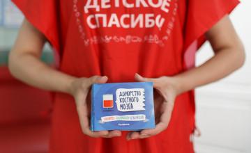 Пермский край стал третьим по числу доноров костного мозга в России