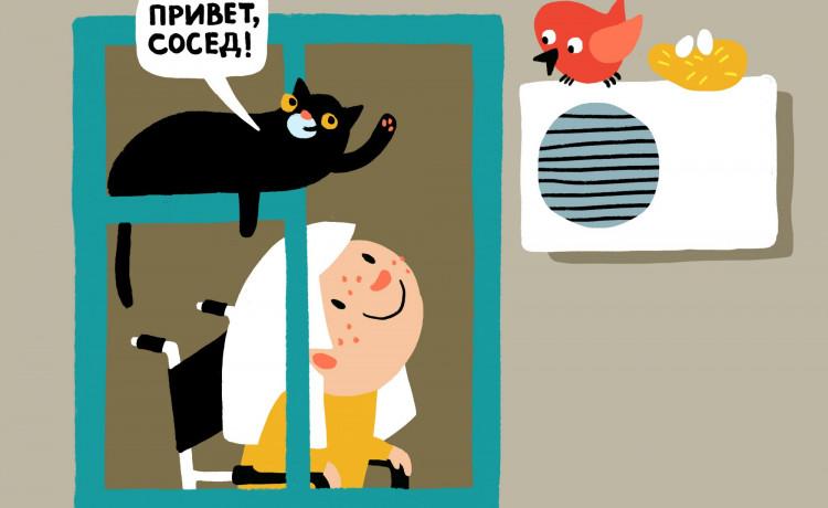 Иллюстратор из Эстонии открыла окна для тяжелобольных детей в Перми