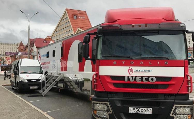 Жители Орджоникидзевского района станут донорами дважды за раз