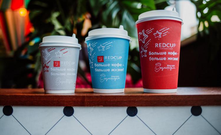 Большое детское спасибо в каждом стаканчике Red Cup!