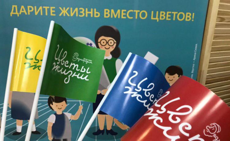 В штабе «Дедморозим» началась выдача сувениров участникам акции «Цветы жизни»