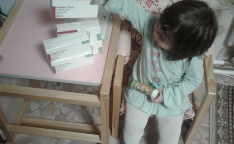 Вы помогли  Ксюше получить жизненно важный препарат