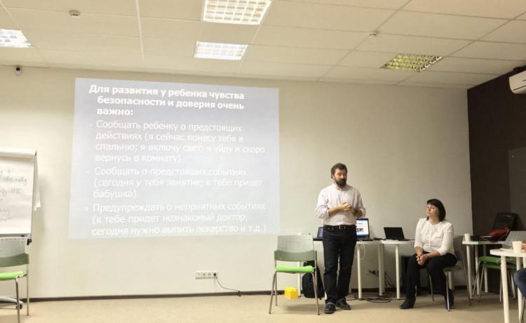 Для сотрудников ДДИ прошёл семинар о заботе с уважением