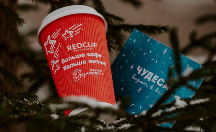 Совершить чудо так же просто, как выпить кофе!