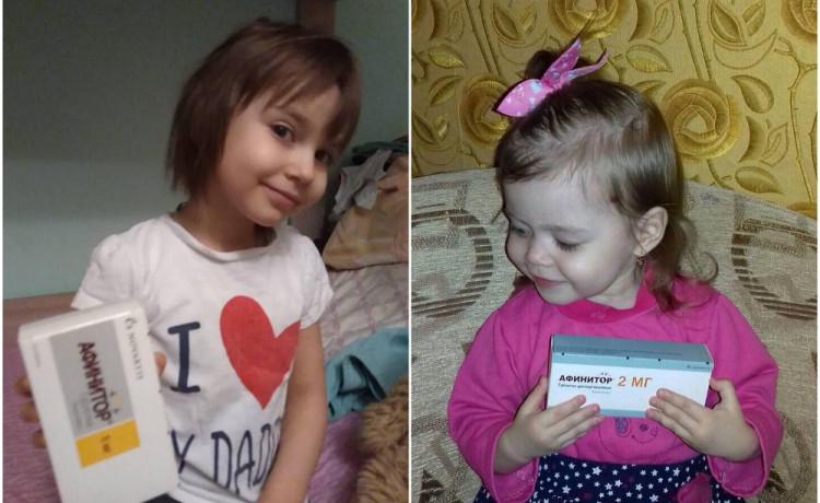 В Перми сел самолет с жизненно важным лекарством для детей