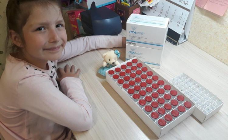 Соня получила первую партию лекарства благодаря вам