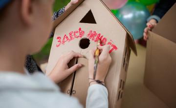 «Дедморозим» нужен новый дом. И вы можете помочь его найти!