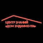 Центр знаний по целевым капиталам «Дом эндаумента» на базе Фонда целевого капитала Пермского университета