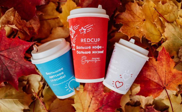 «Больше кофе — больше жизни»! Кофейни Red Cup запустили чудесную акцию