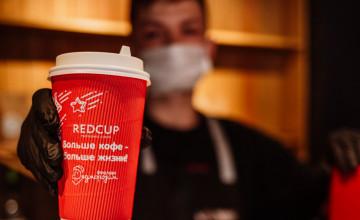 За месяц пермяки совершили 40 тысяч добрых дел в кофейнях Red Cup