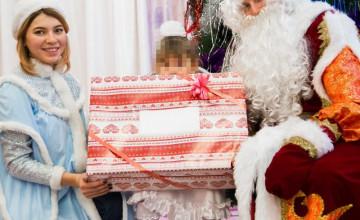 Исполнение желаний в Центре помощи детям в Лысьве