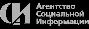 Агентство социальной информации