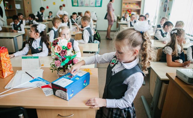 Как совершить пожертвование на помощь детям в акции «Цветы жизни»?