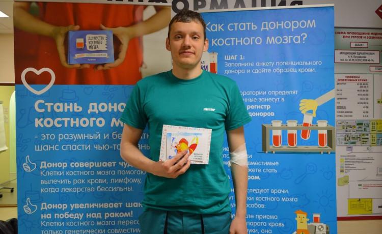 300 потенциальных пермских доноров костного мозга воспользовались «Формулой хороших дел»